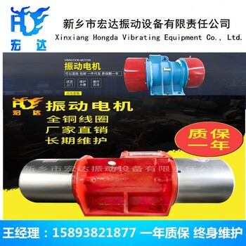 MVE1100/1振动电机(环保型MVE7200/16振动马达)