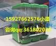 武汉三缸果汁机价格冷热饮料机厂家价格图片
