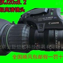 镜头性价比不错佳能HJ14ex4.3BIRSE/IASE高清广角镜头