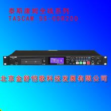 北京昌平區銷售TASCAM泰斯康姆SS-CDR200CD播放刻錄一體機圖片