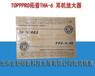 拓普耳機分配器TOPPPROTHA-6耳機放大器銷售廠家價格