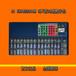 促銷Soundcraft聲藝SiExpression332路數字調音臺價格