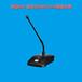 AKG/愛科技CGN321STS有線鵝頸電容會議話筒廠家