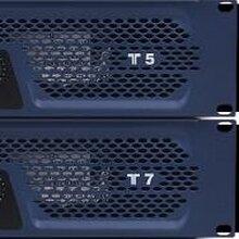 销售CROWN/皇冠T7T10级功放酒吧KTV家庭卡拉OK舞台功放