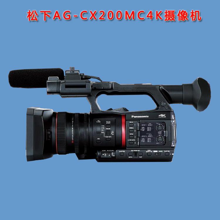 新型4KAG-DVX200MC融媒体摄像机北京现货