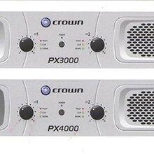 美国皇冠px4000放大器专业功放PX4000正品