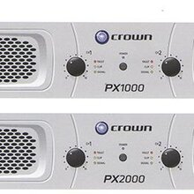px2000美国皇冠CROWNPX2000功率放大器330W专业功放