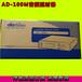 北京供應洋銘AD-100M音頻延時器