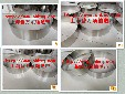 上海筛选机钢带生产批发订做