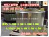 日本进口301弹性钢带输送钢带传送钢带