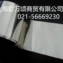 铜箔钛箔镍箔钢箔紫铜箔黄铜箔铍铜箔钛带钛箔钛材料图片
