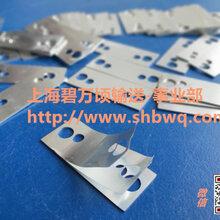 手撕垫片层粘连环垫片层压垫片可剥离垫片多层铝垫片图片