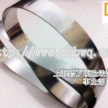 胶订机输送钢带、金属环型钢带、环型输送钢带\印刷机钢带图片