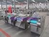 自动化烟草切丝机,多功能青菜切段机