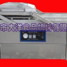 大洋牌DZ型真空式烧鸡包装机,专业充氮包装设备图片