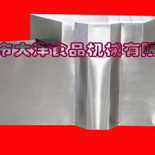 大洋牌连续式葛头切丁机/好用的茯苓切丁设备图片