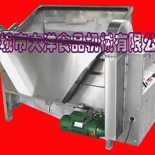 大洋生产优质自动出料油炸设备\不锈钢花生米油炸机图片