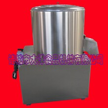 多功能调料混合机/大洋牌优质干粉搅拌设备图片