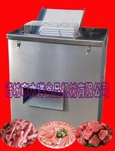 大洋制造鲜肉切片机/肉片机肉丝机肉丁机图片