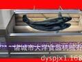 大洋出品质量上乘的脱鱼鳞机毛刷鲳鱼去鳞设备图片
