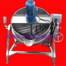 供应大型翻炒的机械大洋牌受热均匀炒酱锅图片