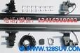 广汽传祺GS8电动脚踏板GS8电动踏板改装