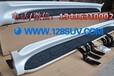 丰田兰德酷路泽脚踏板08-16款兰德酷路泽专用踏板改装