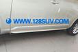 沃尔沃XC90电动踏板18款XC90升级加装智能伸缩脚踏板