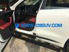 捷豹F-PACE電動踏板捷豹F-PACE專車專用智能電動踏板改裝