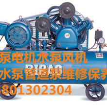 北京大兴锅炉泵管道泵污水泵循环泵电机风机维修