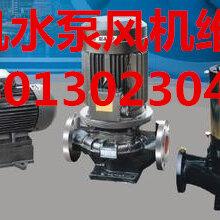 北京门头沟污水泵变频泵深井泵维修电机风机气泵维修保养