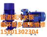 北京西城污水泵管道泵循环泵多级泵深井泵维修电机风机维修