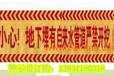 电力、燃气管道警示带价格w赤峰燃气管线警示带厂家电话