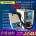 昆山高频钎焊机昆山高频感应加热设备昆山数字式感应加热设备