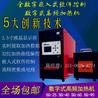 高频感应钎焊机