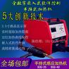 数字式高频感应钎焊