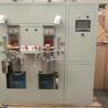 双工位焊接机