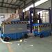 供应葫芦岛检修用移动式升降平台SJY03-14