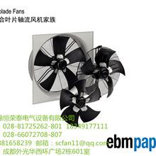 交通轨道风机GR28M-2DK.31.1R