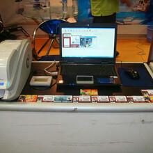 供應韓國SMART證卡打印機陜西西安圖片
