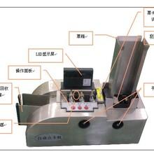 易卡得ecard-600型票卡清點機智能地鐵自動數卡機點卡器圖片