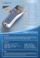 易卡得-手持式800智能票卡數卡器圖片