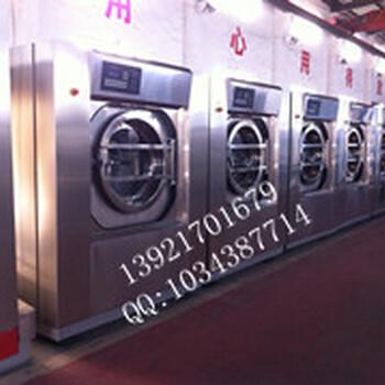 宾馆洗衣房设备