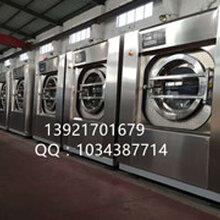 酒店洗涤设备有哪些酒店宾馆洗衣房设备大约什么价格图片