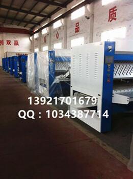 床单折叠机ZD3300-C5折叠机加长加宽五折布草折叠机厂家直销