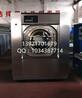 江蘇工業洗衣機廠家工業洗衣機價格大型工業洗衣機多少錢