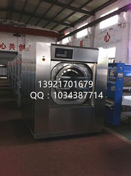 宾馆洗涤设备图片酒店洗衣房设备清单洗涤设备有哪些多少钱