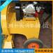 全新现货400型马路吹风机地面施工除尘器手推式路面吹雪机