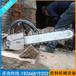 山东日照厂家直销煤层切割链锯大理石钢筋混凝土切割锯条