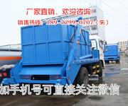 环卫垃圾车专用于节能环保、自备污水收集多少钱图片